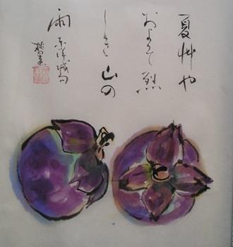 07syougatu_044