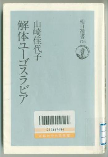 07syougatu_097