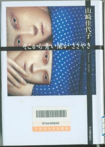 07syougatu_099