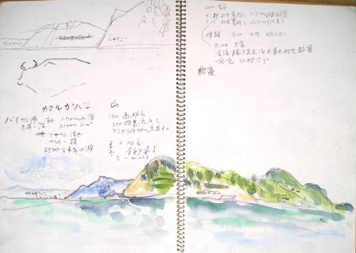 07syougatu_111