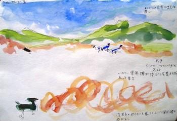 07syougatu_137