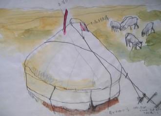 Mongoru1