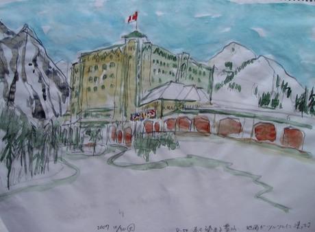 Kanada018