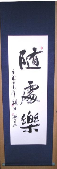 Kure003_4