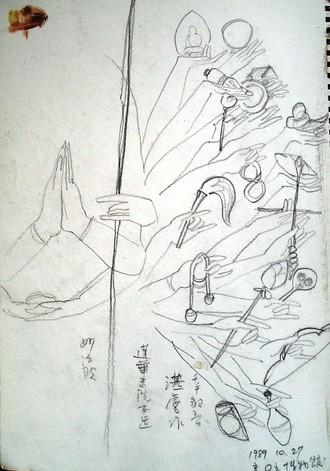 07syougatu054
