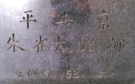 Touhoku001