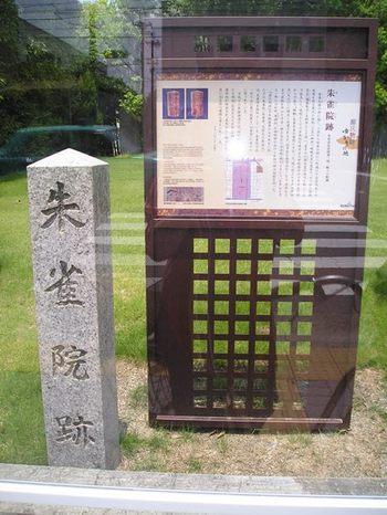 Touhoku004