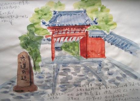 Kikokutei013