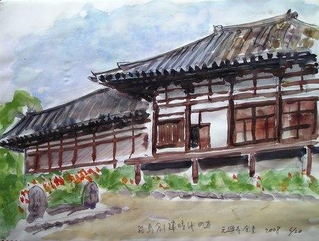 Gangouji