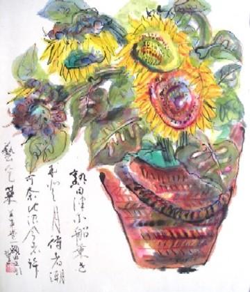 Himawari452