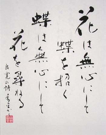 Yuusinten003