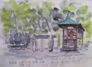 Kokura022