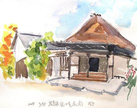 Iwakura002