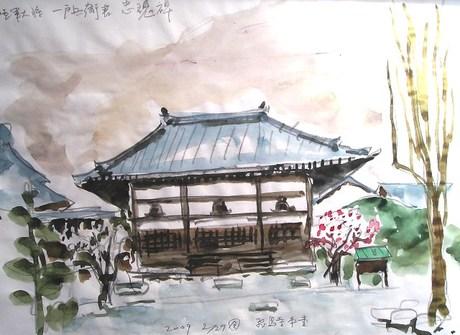 Higoro019