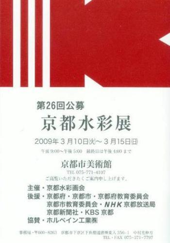 199001