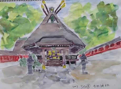 Kyoudai003_2