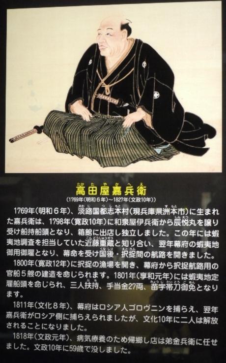 Takadayakahei222