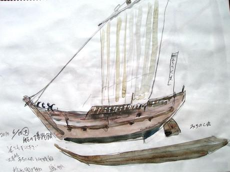 Aomori010