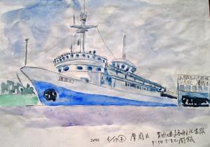 Masyuumaru018