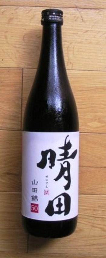 Sake_2