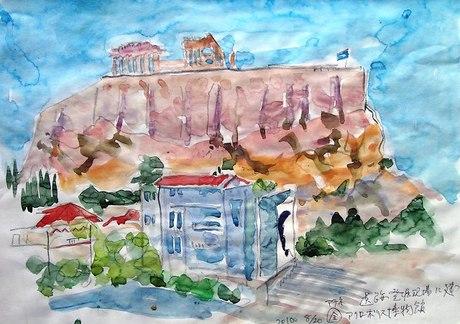 Atene11