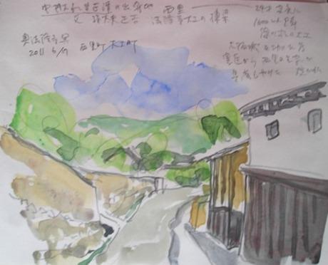 Ikaruga_002