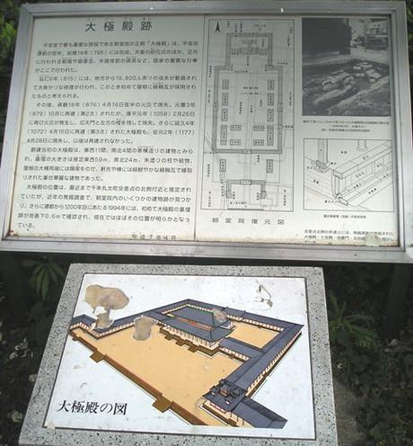 Yasusi_011