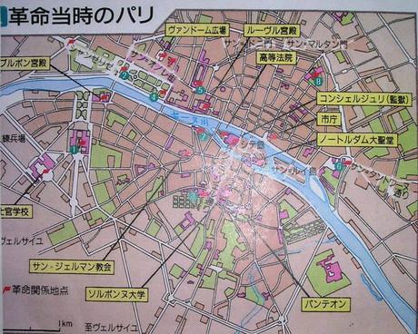 Kakumei_001