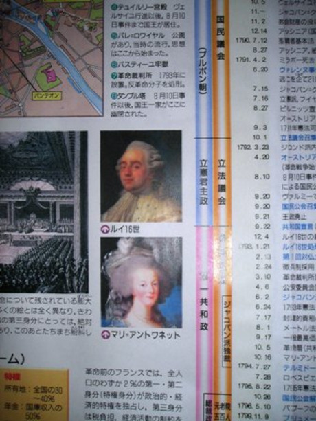 Kakumei_004_2