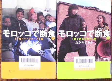 Nara_002