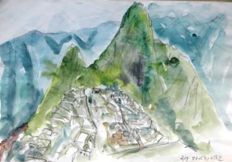 Peru_001