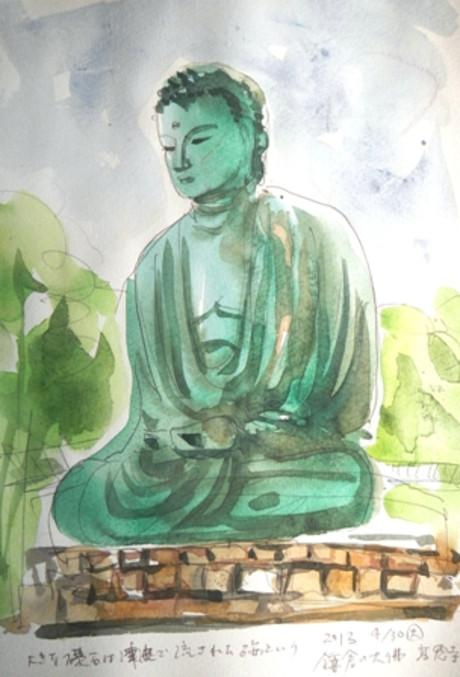 Kamakura_014
