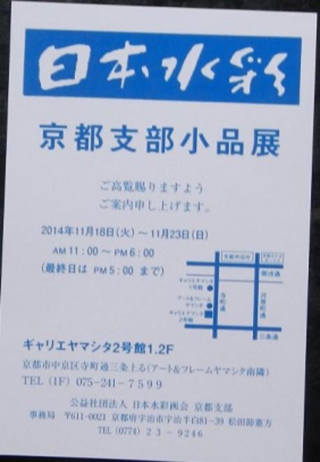 Dscn1100_2