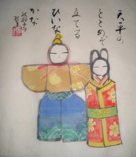 07syougatu_035