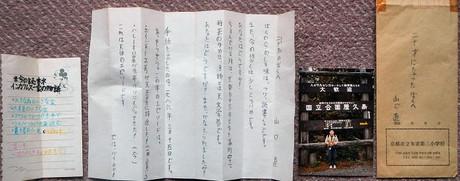Dscn1869_2